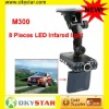 Good Quality M300 8 Pieces LED Infared light 7725Lens CAR DVR