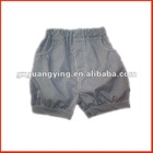 Children' shorts