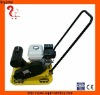 HZR75 With CE Compactor Plate