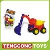 Beach Truck,Hot Summer Sand Toys