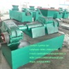 Brown coal extruder machine made in China 0086-15981823781
