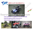 electric atv(SX-E350 ATV-A)