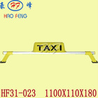 HF31-023 taxi roof lamp