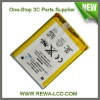 Battery for Apple iPod Touch 2 Replacement