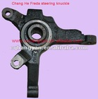 auto steering knuckle for Chang He Freda model