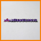 Three-Dia Mark For Mitsubishi Space Wagon N11W N18W N31W N34W N41W N43W MB619215 MB619230