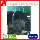 steering wheel cover,chrismas gift