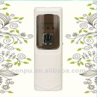 Automatic air freshener dispenser manufacturer in China with ABS material and CE certificate KP1158A
