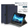 Hot sale new fashionable tablet computer leather protective case for Sony Xperia Tablet
