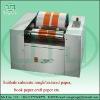 CB118C Ink proof press