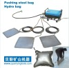 Hydro Steel Water Pushing Bag after wire saw cutting