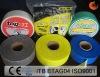 Drywall Scrim Tape