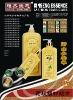 Professional hair shampoo Ginseng shampoo nourishing hair