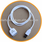 USB Hotsync + Charging Cable for SanDisk Sansa c100 / c200 / e200 / e200R Series, White