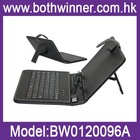 7 inch table pc leather keyboard case