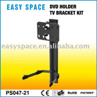 "Two arms DVD holder +12""-26"" TV bracket kit"