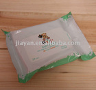Baby Wipes ( 24 pcs/pack)