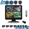 Stand alone H.264 4CH DVR 420TVL ir dome cameras kit wtih 15 inch color LCD