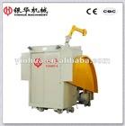QKS-3000 Quarry Mining Machine