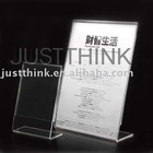 Acrylic Brochure Display Holder FZ-TF1012102