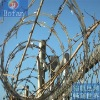 concertina razor barbed wire(manufacturer & exporter)