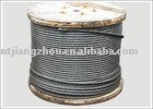 steel wire rope 6x15+7fc