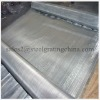 Factory price! Stainless Steel Wire Mesh (Hot Sale)