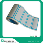 Adhesive RFID Sticker(Printable) G2 915MHZ