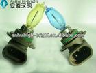 9005 12V 65V HOD Bulbs Lighting Bulbs