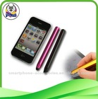 Finely processed Capacitive Touch stylus Pen For ipad,iphone