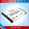 V300 cell phone battery for MOT with high quality