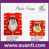 photo frame wedding gifts