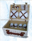 Picnic Willow Basket