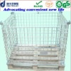 store cage