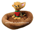 high quality dog bed for your pets, the very best for your special pets