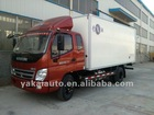 cold room refrigeration truck body insulation truck body
