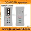 music sofa Speaker