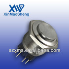 manufactory 22mm momentary stainless steel press switch