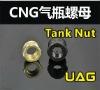 CNG Cylinder Nut