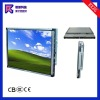 "19"" open frame touch monitor (ELO/3M solution )"