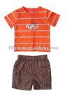 2012 Organic baby clothing with good quality RS40-43