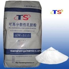 putty adhesive HW-5115 redispersible polymer powder