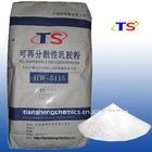 putty adhesive HW-5115 redispersible polymer powder