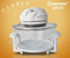 Turbo fan multi-cooker/ Halogen Oven (white)