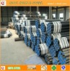 astm a106 sch 40 seamless tube