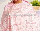 Adjustable breast feeding Nursing Cover with pocket