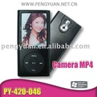 Music player (PY-420-046)