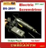 High quality 2011 new Electric screwdriver DS-2801 / direct-current power supply / straight plug in / 1000 RPM / hot sale!