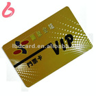 High Quality UHF Magnetic Stripe VIP Card