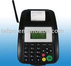 SMS Receipt Printer